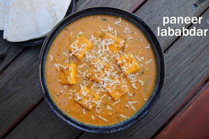 paneer lababdar recipe how to make restaurant style paneer lababdar in 2020 paneer lababdar on hebbar s kitchen recipes paneer lababdar id=75479