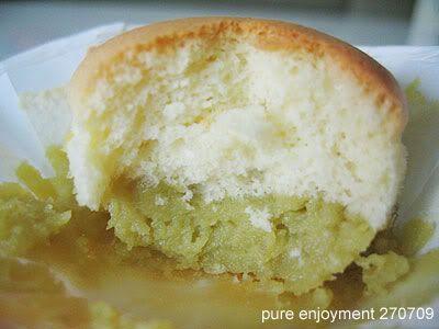 Japanese Sweet Potato Chiffon Cupcakes