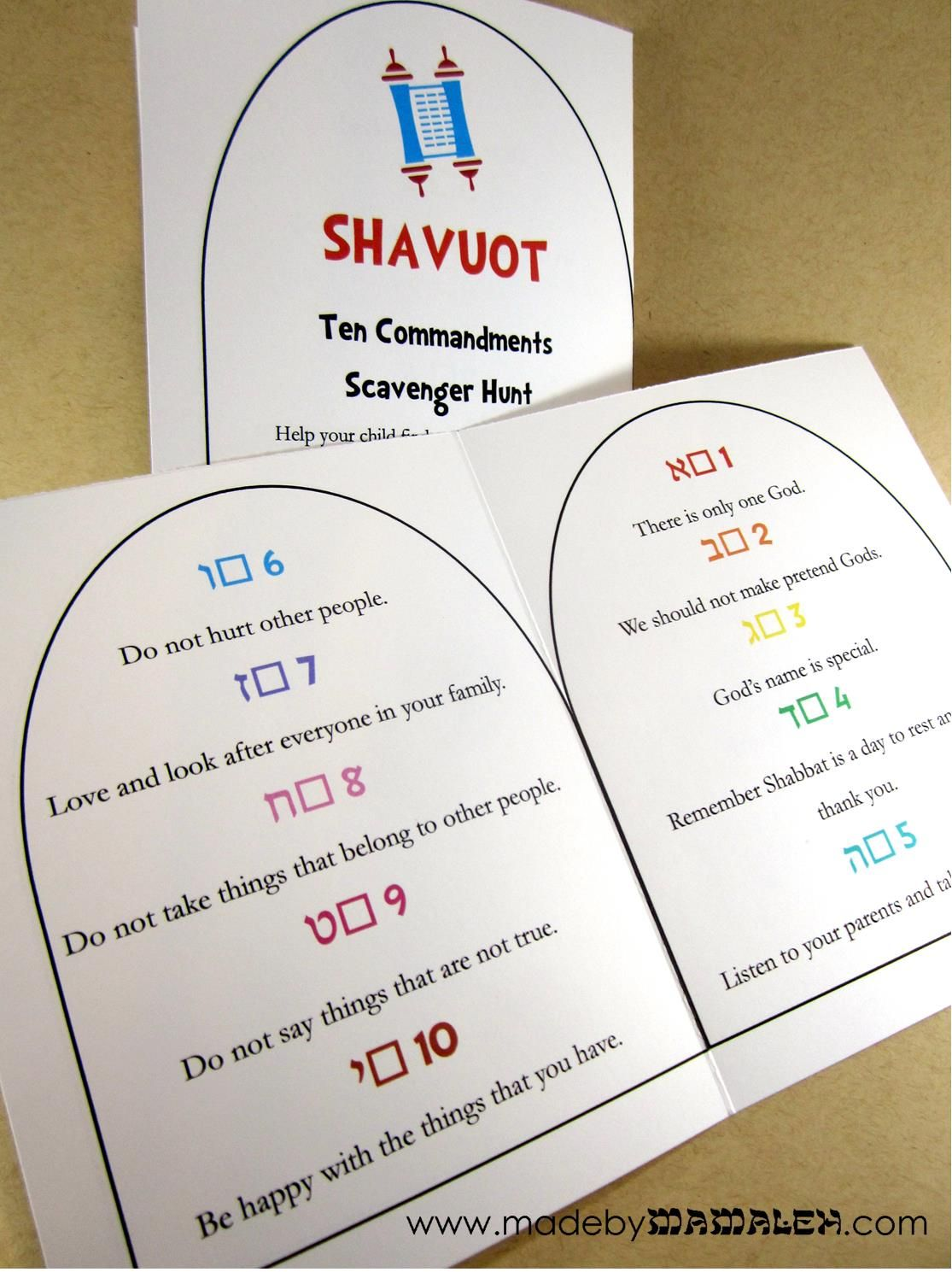 Ten Commandment Worksheet