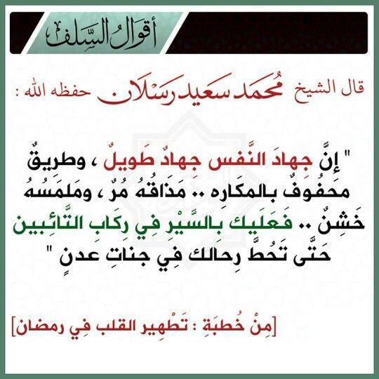 استغفر الله وتوب وارجع الى الطريق الصحيح Calligraphy Arabic Calligraphy