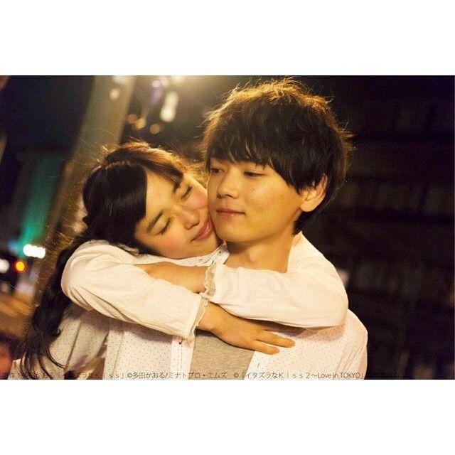Itazura na Kiss: Love in Tokyo 2 | Drama | Itazura na kiss