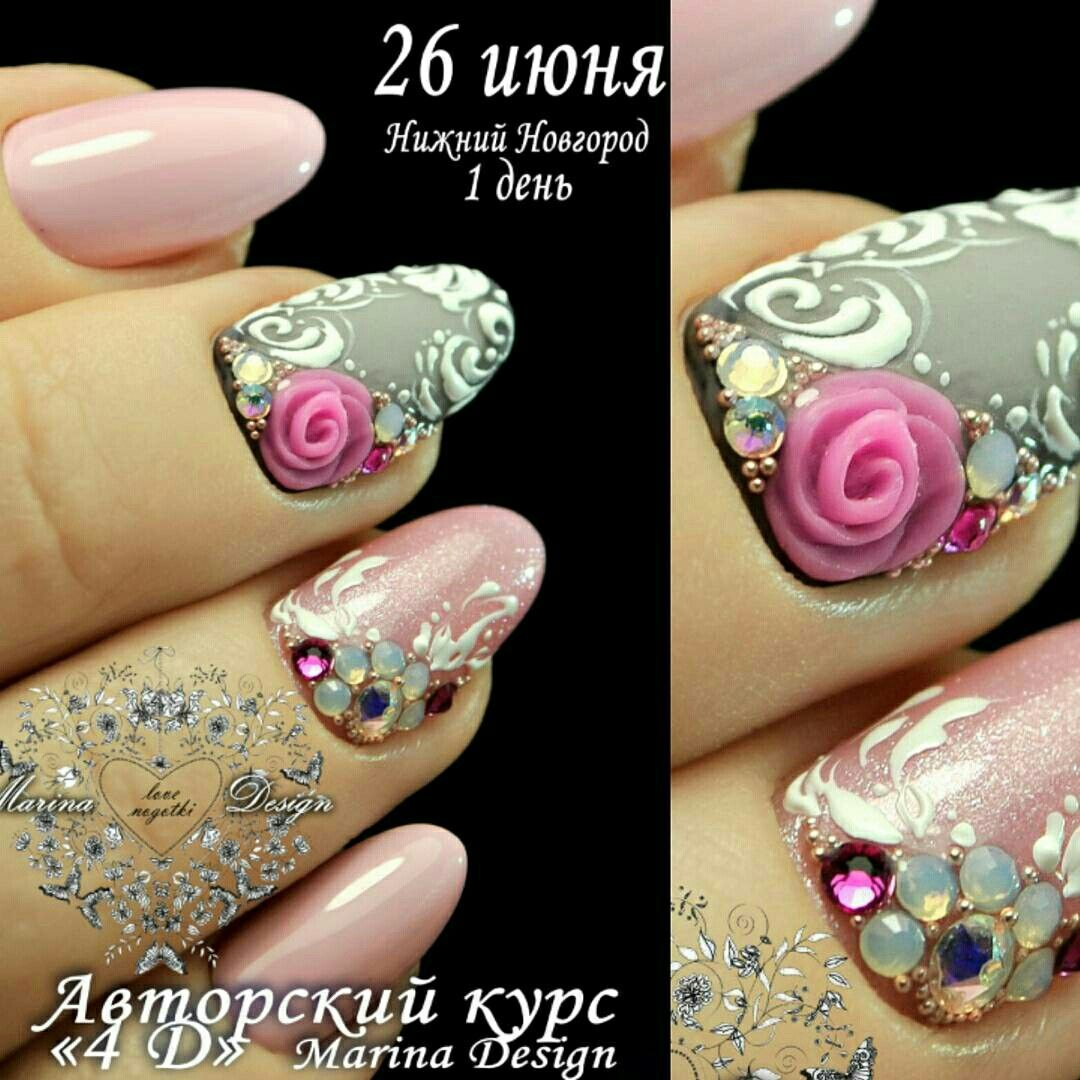 Pin By Eugeniafnails On Pinterest