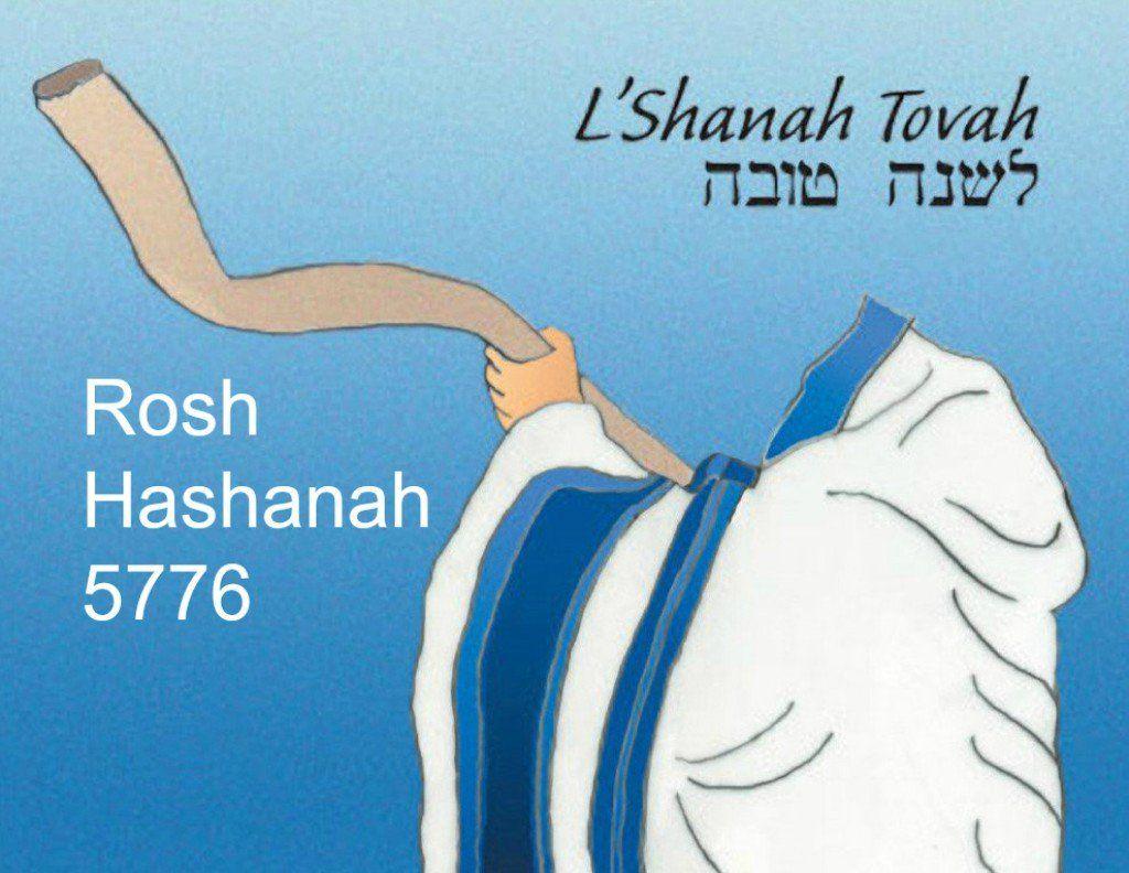 Happy Rosh Hashanah Rosh Hashanah Happy Rosh Hashanah Rosh Hashanah Greetings