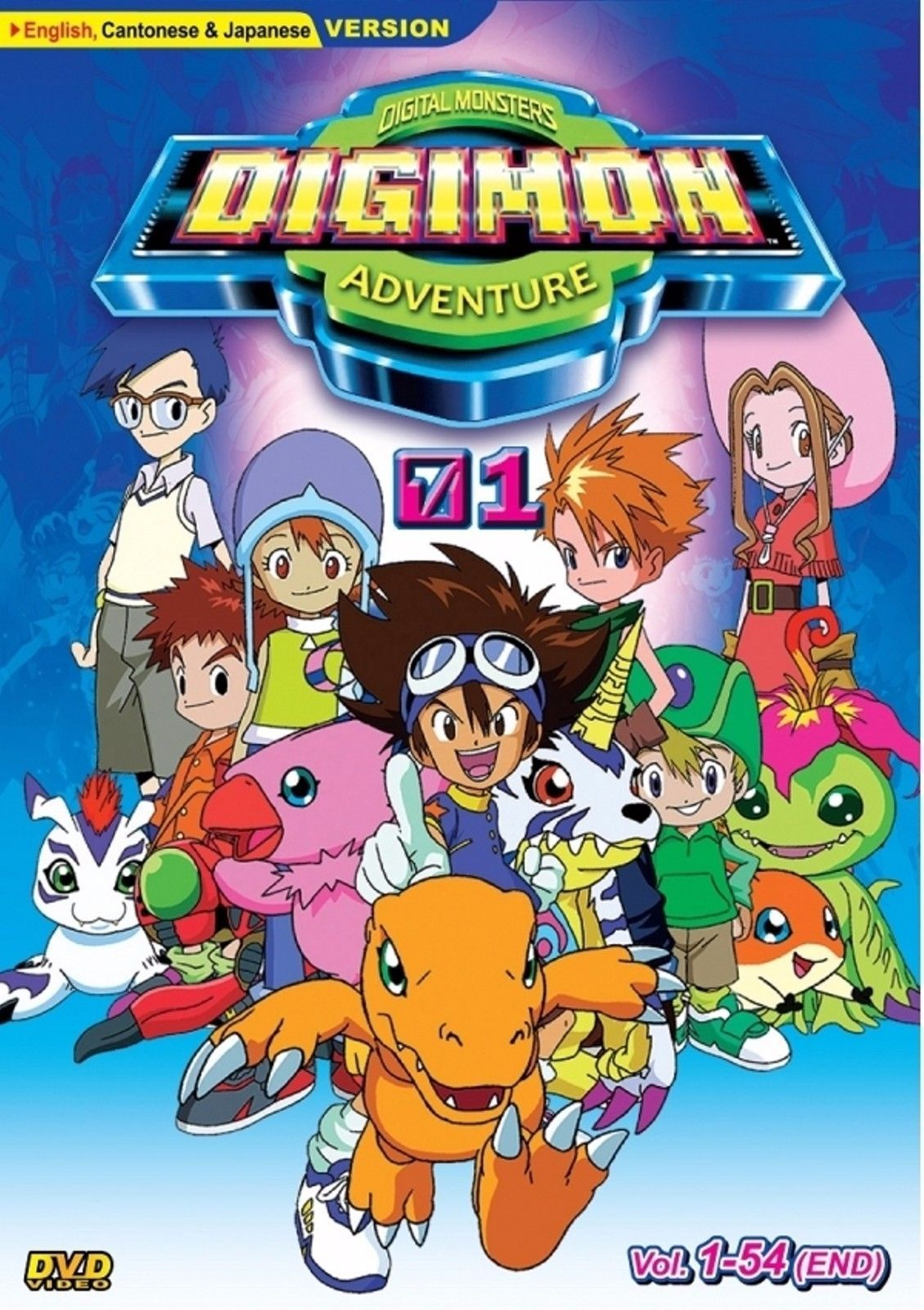 Anime Dvd Digimon Adventure 01 Vol 1 54 End Japan Animation Box Set