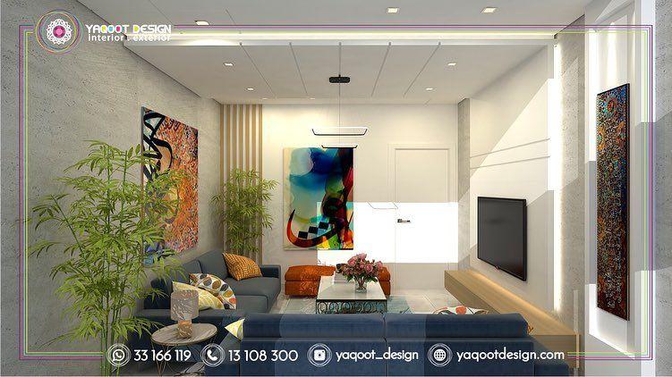 تصميم داخلي لبيت إسكان البحرين المجلس اسحب لترى التدرج اللوني للتصميم ملاحظة Home Flat Screen Electronic Products