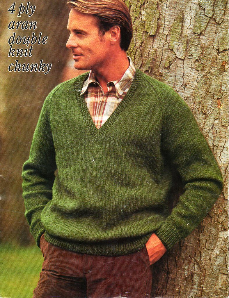 mens classic v neck sweater knitting pattern pdf 4ply DK aran or ...