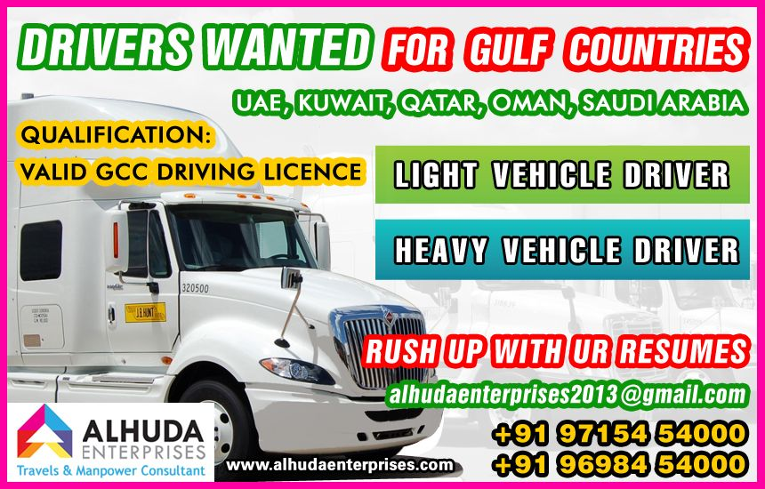 DRIVER JOBS IN GULF | DRIVER JOBS | Trucks, Vehicles