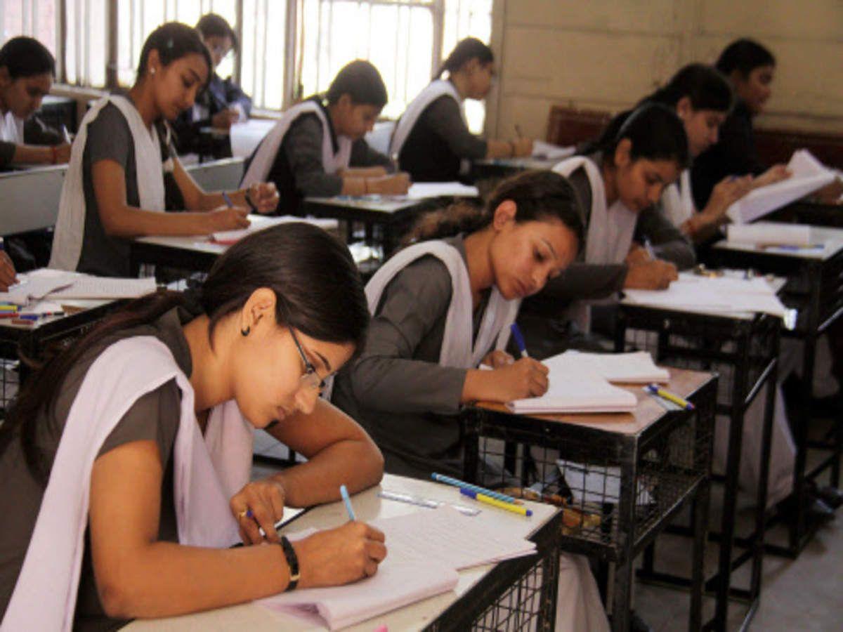 इन वबसइटस पर आएग बहर बरड मटरक रजलट in 2020 Exam schedule
