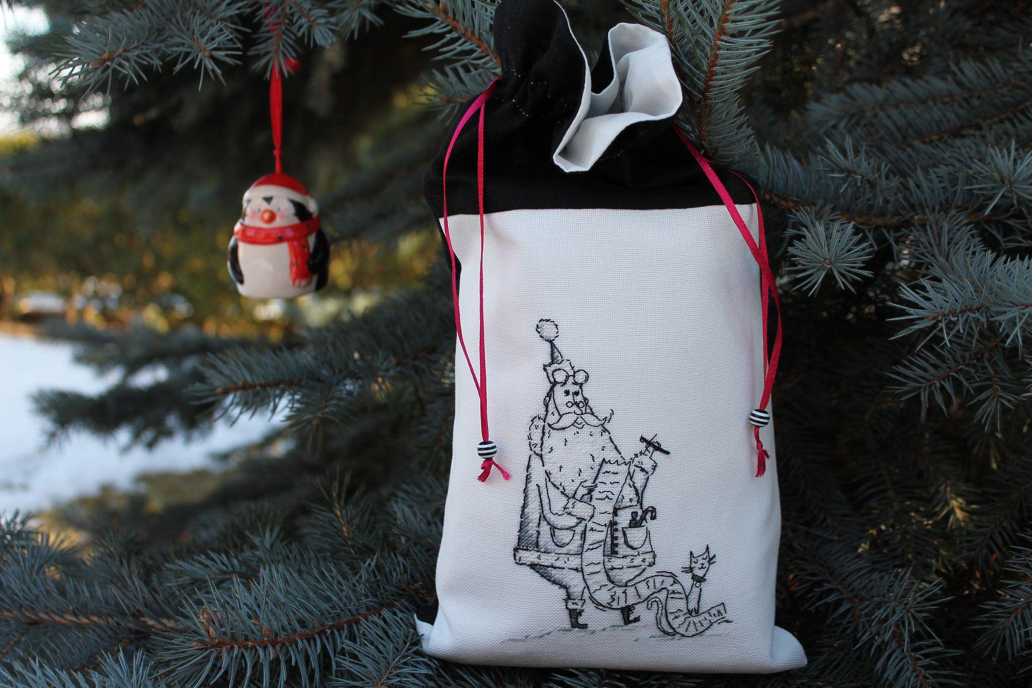 All for better: Merry Christmas!   Веселого рождества и ...