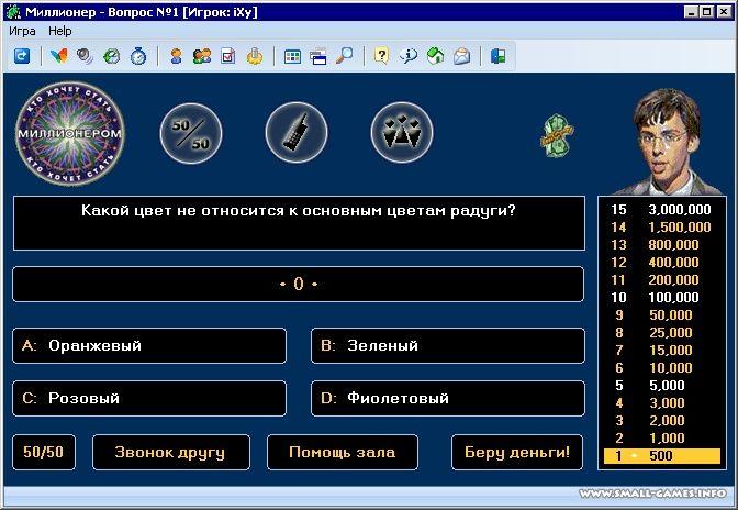 Kompyuternaya Igra Kto Hochet Stat Millionerom Google Poisk Games 10 Things Screenshots