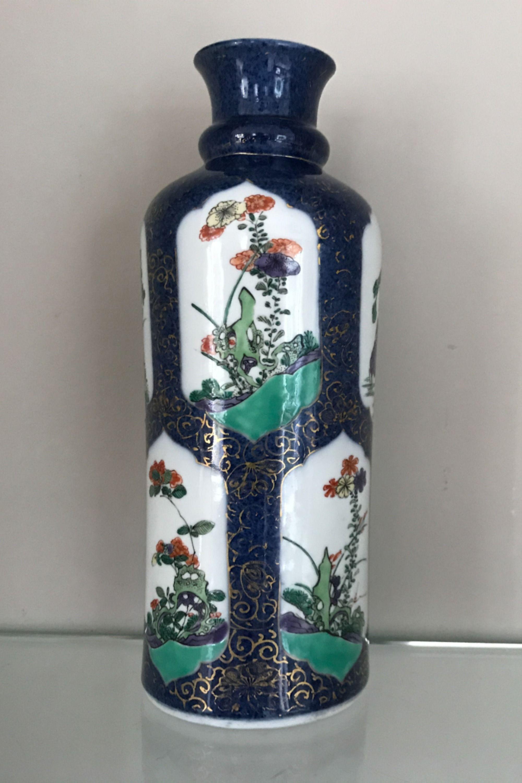 "8/"" Marked Chinese Bronze Dragon Phoenix Bird Auspicious Lotus Bottle Vase Pair"