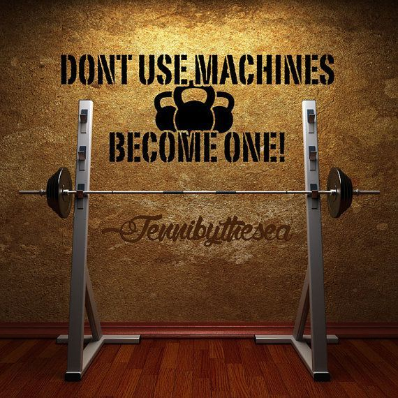 Dont Use Machines Crossfit Gym Wall Decal Art By Jennibythesea 1499 BEASTMODE