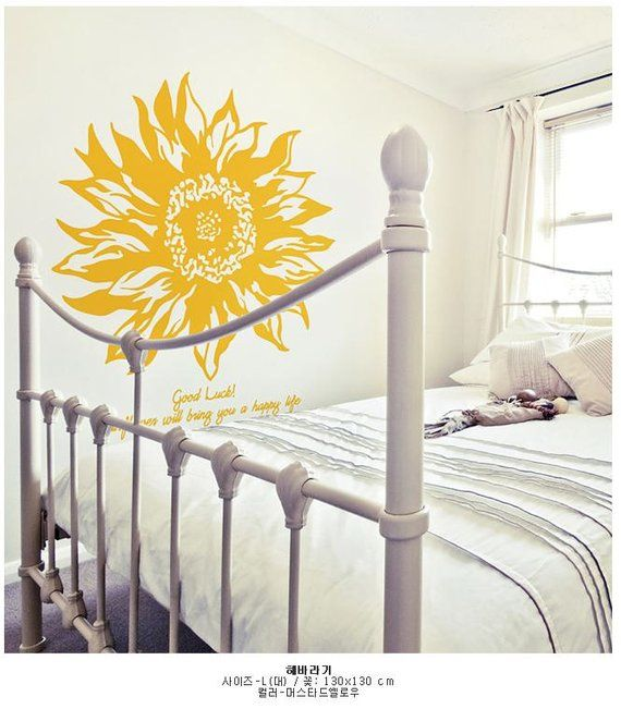 a big sunflower will bring big money with you! wall sticker wall