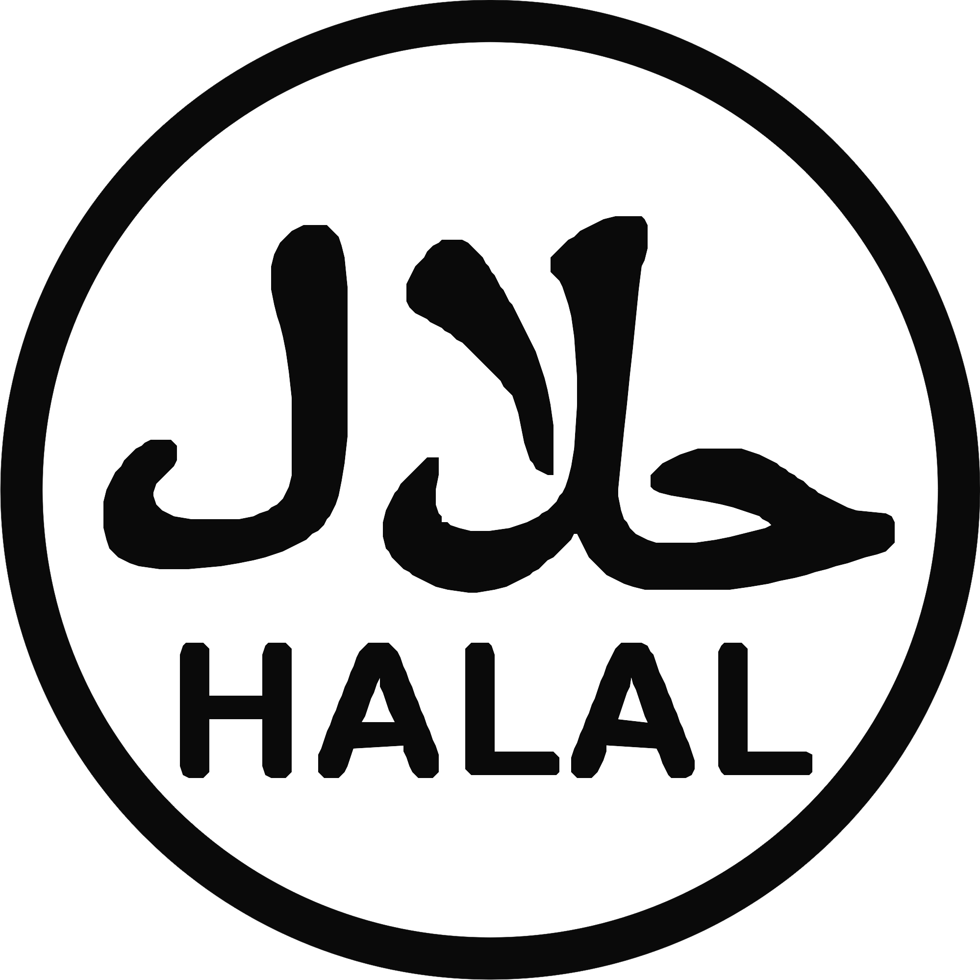 Image result for halal png