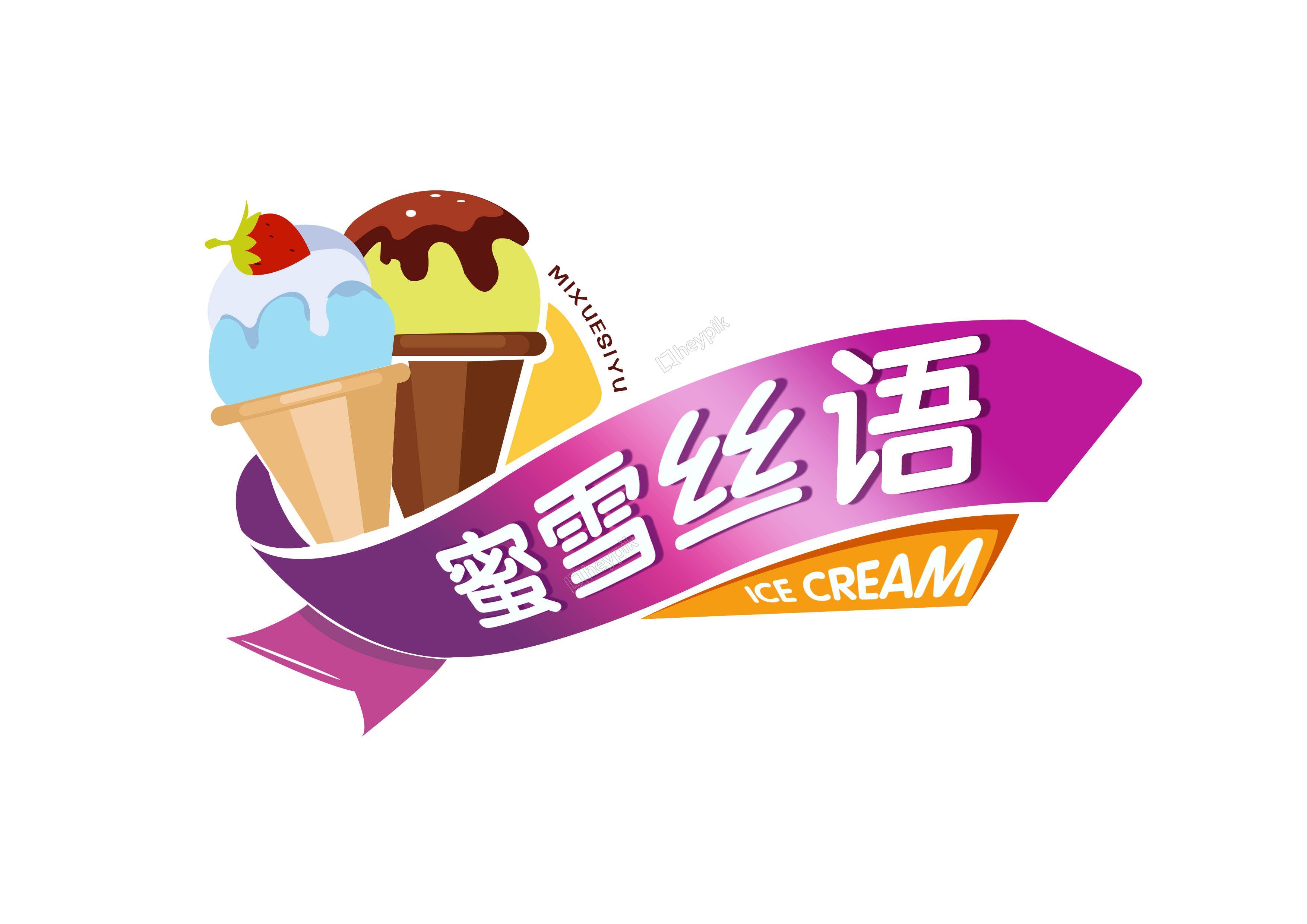 شعار الآيس كريم آيس تصميم قالب ناقلات Png Ice Cream Logo Logo Design Template Design Template