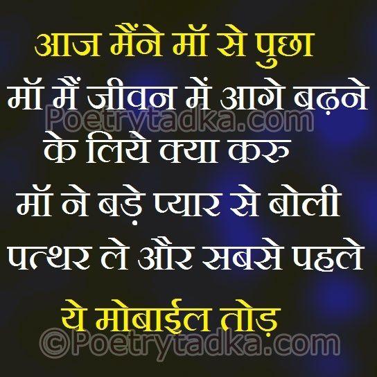 Hindi Shayari : शायरी