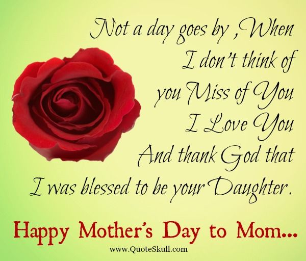 Here We Sharing With Your Some Warm Mothers Day Quotes For Moms In Heaven Which You Can Use As A Tribute Wishes Mom