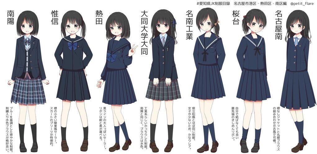 Which Japanese Uniform Do You Prefer School Uniform Anime