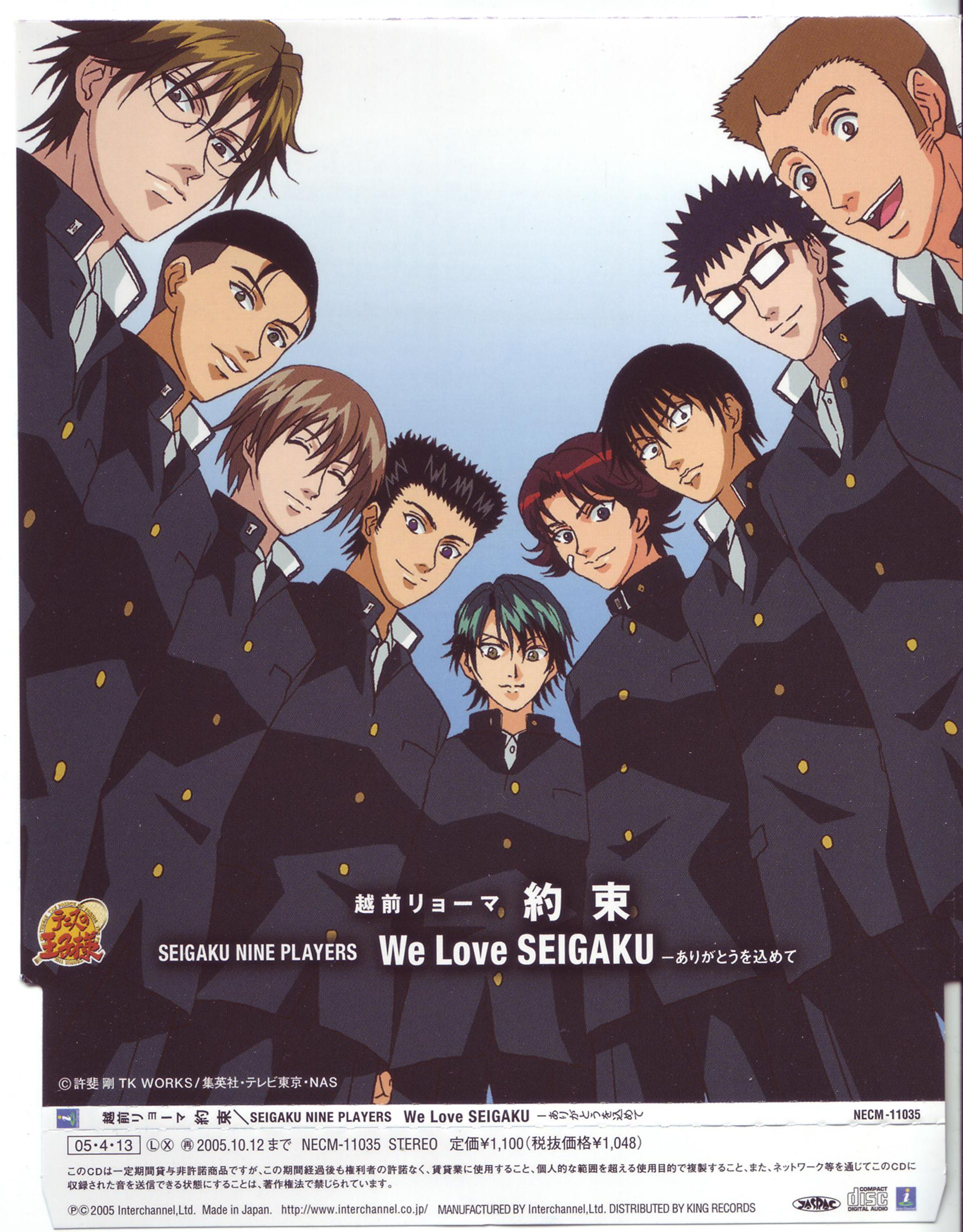 echizen.mine.nu 17 Best images about Prince of Tennis on Pinterest | Chibi, Back to and  Children