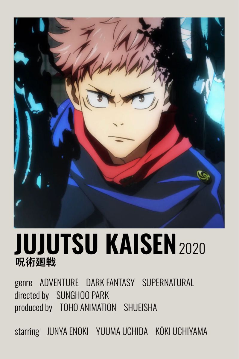 Jujutsu Kaisen Minimalist Poster Anime Canvas Anime Films Movie Posters Minimalist