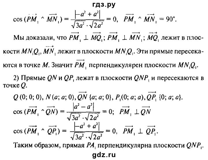 Гдз 7 класс решебник о.с.истер