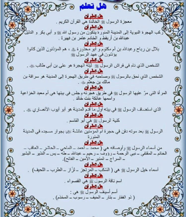 Pin By Mokhtaria On اسلاميات Me Quotes Prayers Bullet Journal