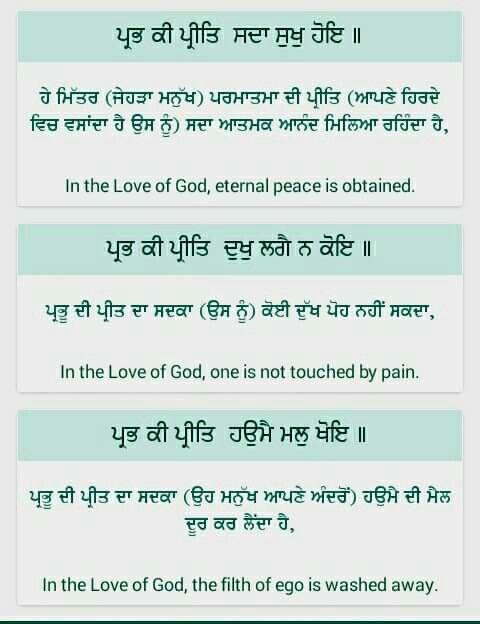 satnam shri waheguru ji 🙏 gurbani shri guru granth sahib
