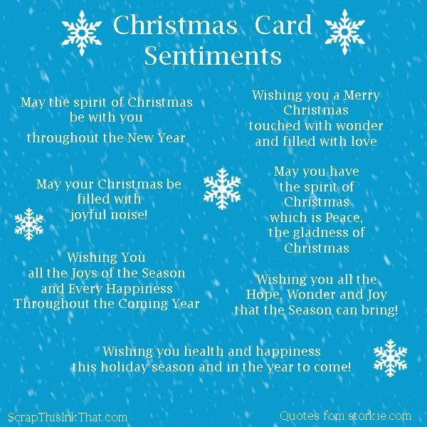 Christmas Sentiments For Handmade Cards