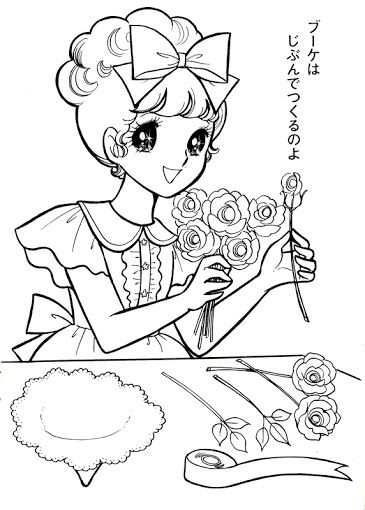 Japanese Coloring Book Pages. Vintage Japanese Coloring Book 9  Shoujo Pinterest