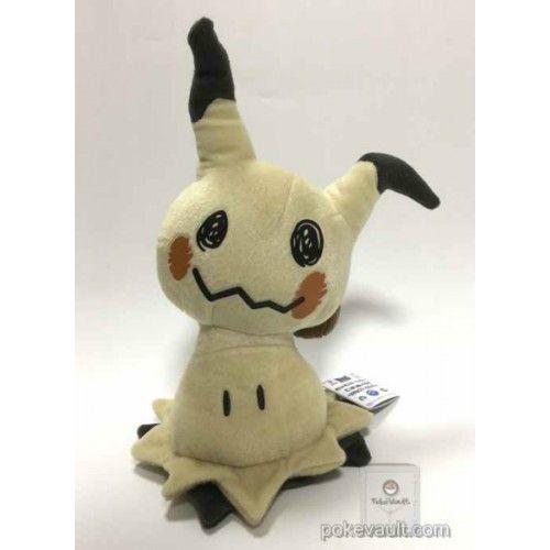 Plüsch Spielzeug Pokemon SHINY Popplio Plush Plüsch Figur Stofftier Geschenk Neu