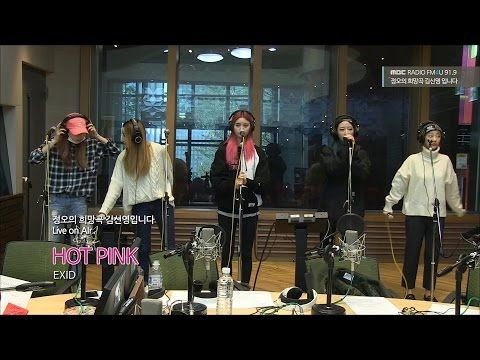 EXID - HOT PINK,이엑스아이디 - 핫핑크 [정오의 희망곡 김신영입니다] 20151203 - YouTube
