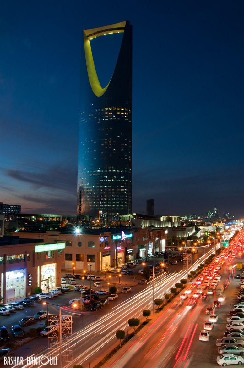 The Kingdom Tower Riyadh Qassim Road Riyadh Riyadh Saudi Arabia National Day Saudi