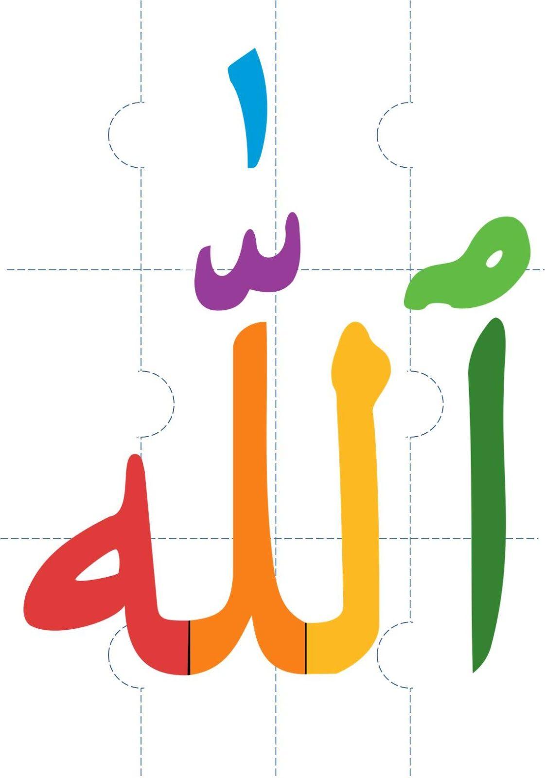 Puzzle Vorlage Dwg