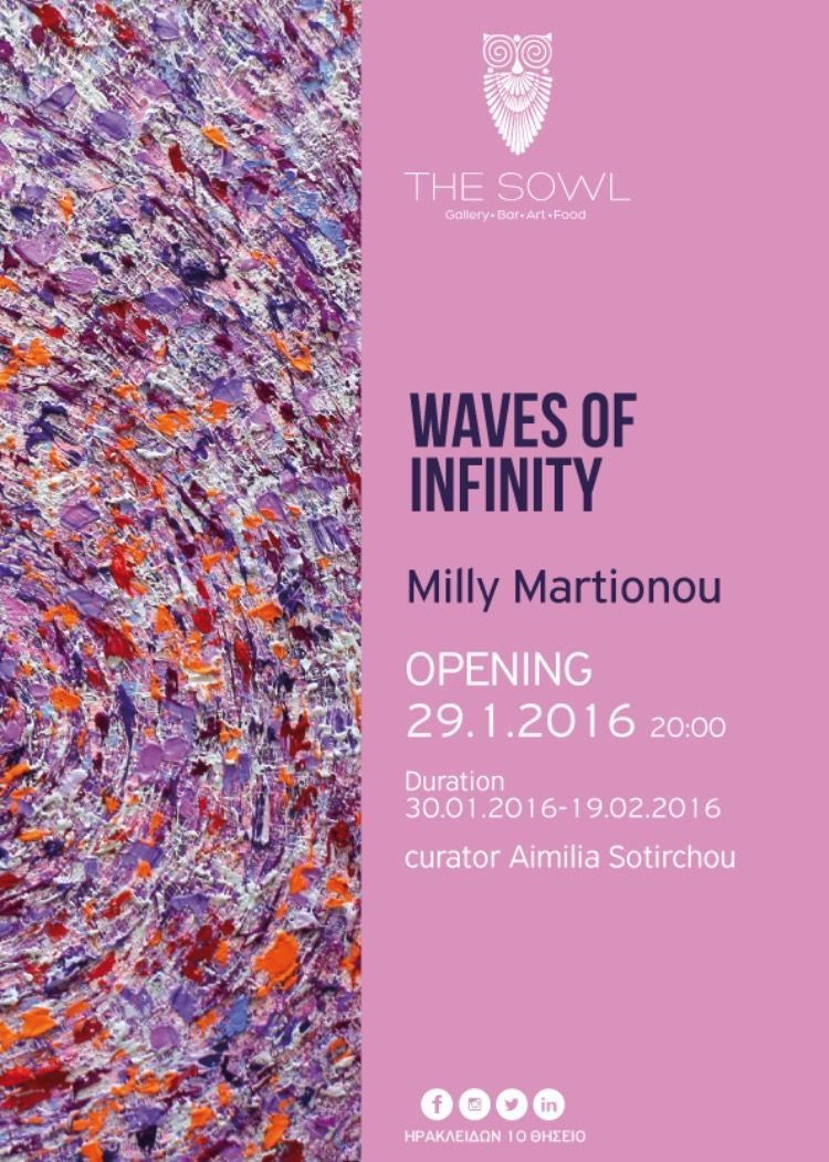 Waves of infinity invitation to the sowl with milly martionou waves of infinity invitation to the sowl with milly martionou stopboris Image collections