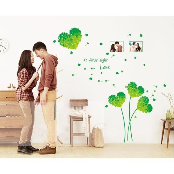 DIY Wall Art Decal Decoration green Love Grass Frame Wall Stickers