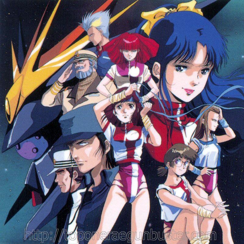 Gunbuster!!! Anime, Mecha anime, Mecha