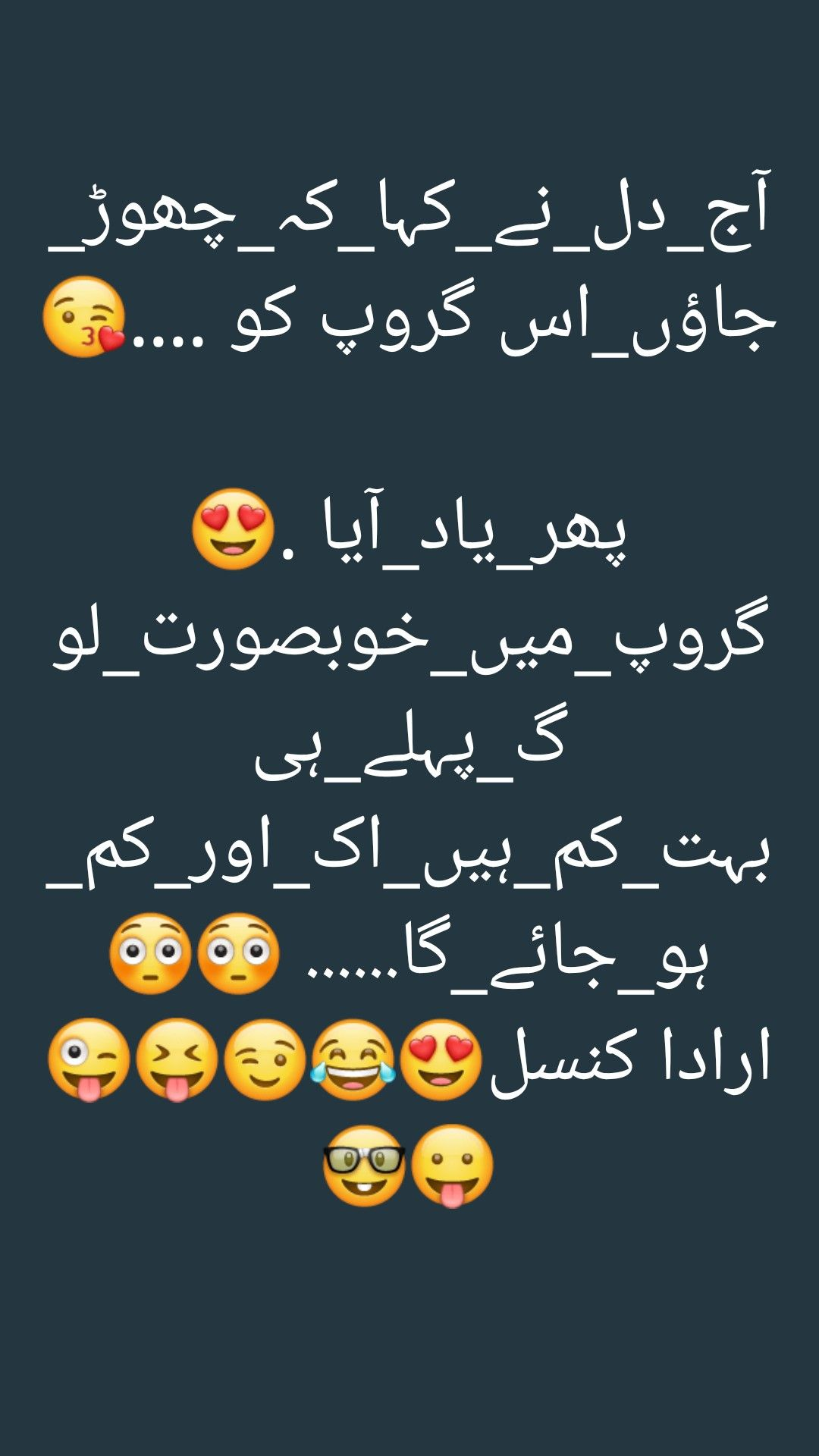 Pin By Ahmed Bhutta On Urdu Quotes Cute Funny Quotes Urdu Funny Quotes Funny Quotes