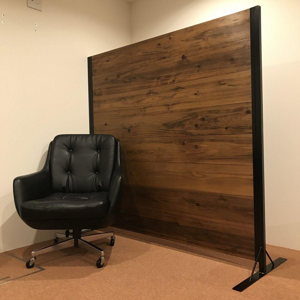 Daughters Furniture 働く を楽しくするオフィス家具
