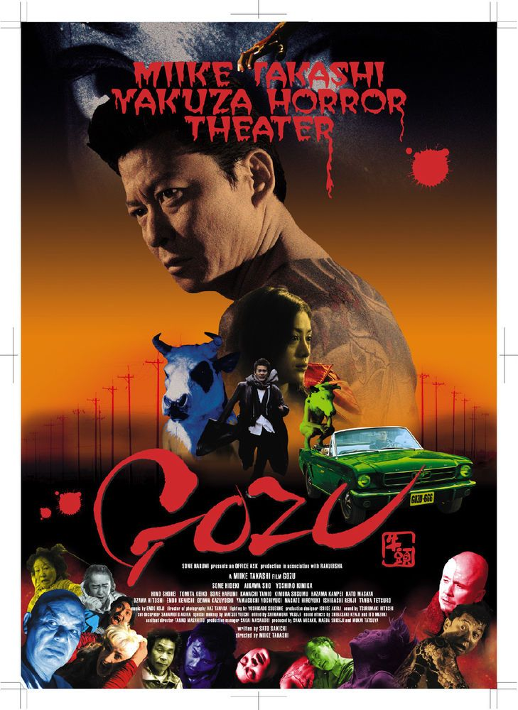 Download Gozu Full-Movie Free