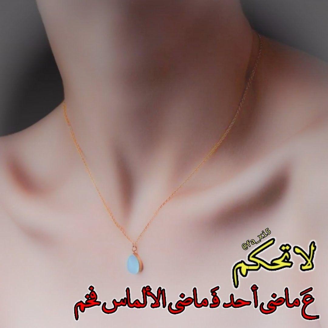 تصميمي تلجرام Fo Xi5 In 2020 Gold Necklace Jewelry Gold