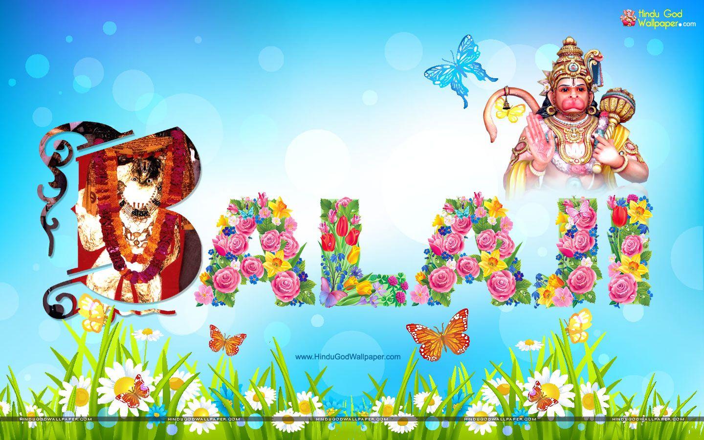 Mehandipur Balaji Wallpapers, Photos & Images Download