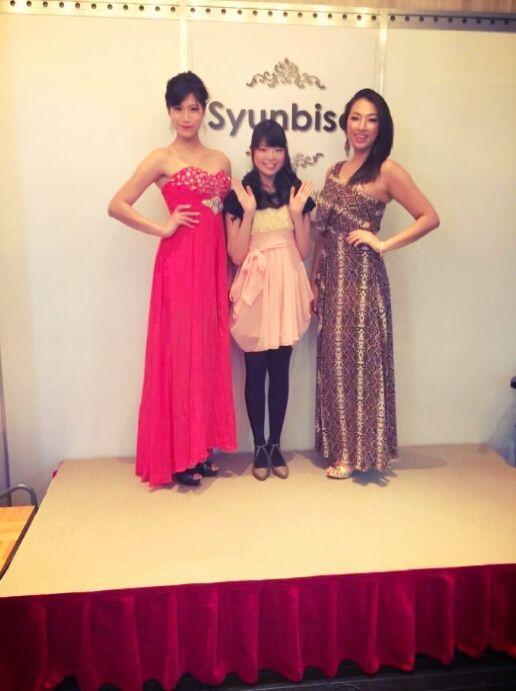 180cm Vs Vs 178cm Tall Girl Pinterest Korean Fashion