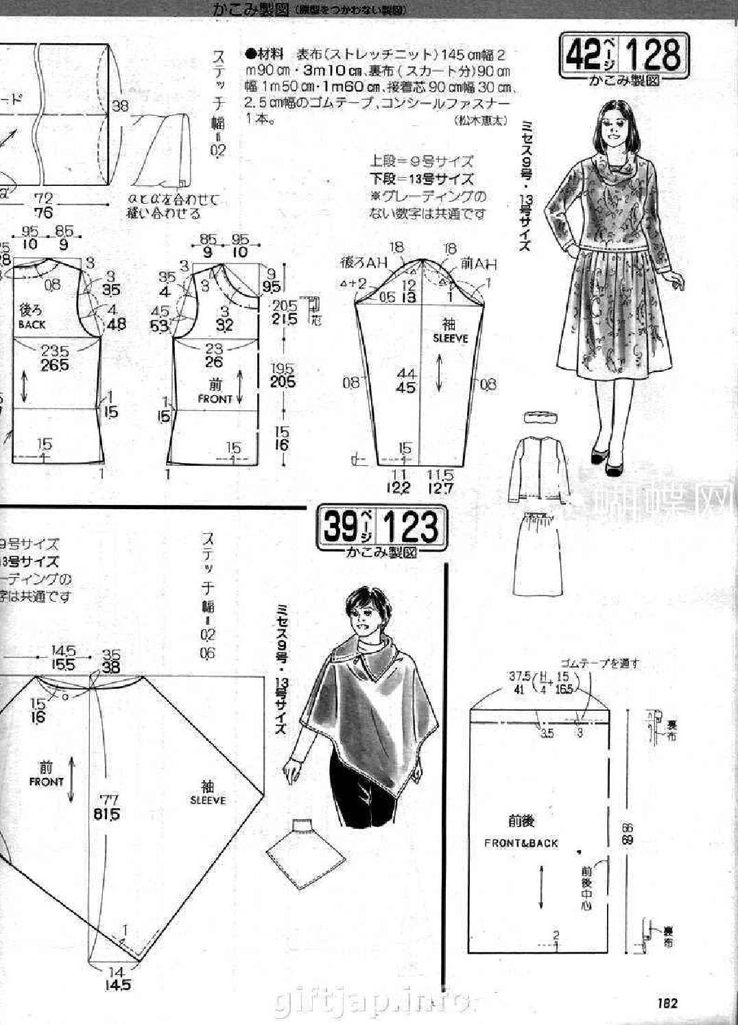 Lb122013 | Boleros, capas y túnicas | Pinterest | Patrones faciles ...