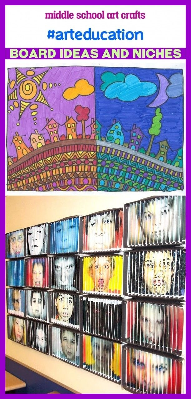 Middle school art crafts #arteducation #niches #seo #education. middle school ar...