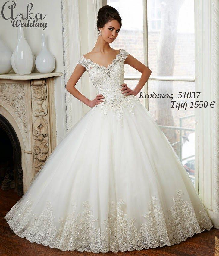 dda36078d5c νυφικα φουσκωτα με ουρα - Αναζήτηση Google | wedding dresses, 2019 ...