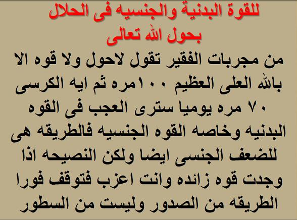 للقوة البدنية والجنسية في الحال Quran Quotes Love Islamic Love Quotes Quran Quotes Inspirational