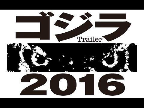 Godzilla Resurgence (2016) Teaser Trailer!
