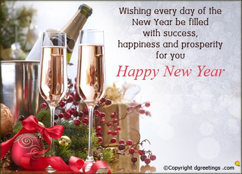 New Year Messages!! | New Year Wishes | Pinterest | Messages ...