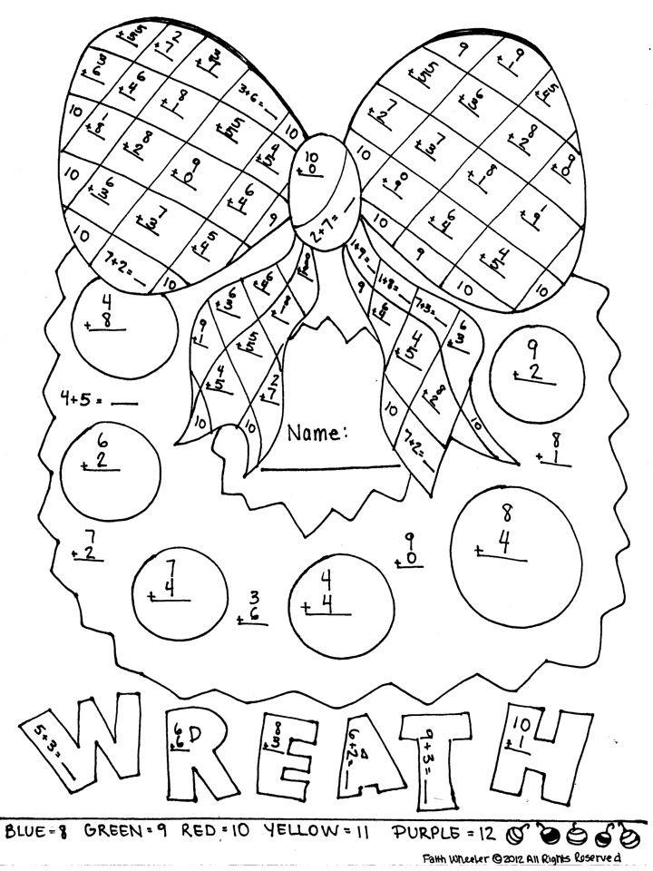 Christmas Addition Color Sheet Freebie Christmas Math Christmas Math Worksheets 1st Grade Math