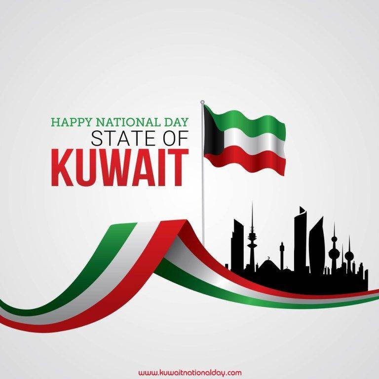 Happy 59th Kuwait National Day 2020 In 2020 Kuwait National Day